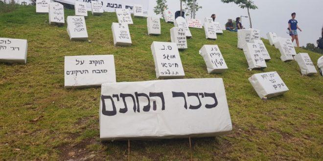 מיצג הקברים בקרית חיים   צילום: ליאור מרקדו