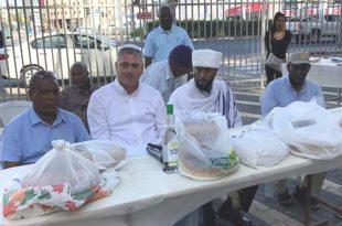 הטקס לזכרם של יהודי אתיופיה | צילום: דוברות העירייה
