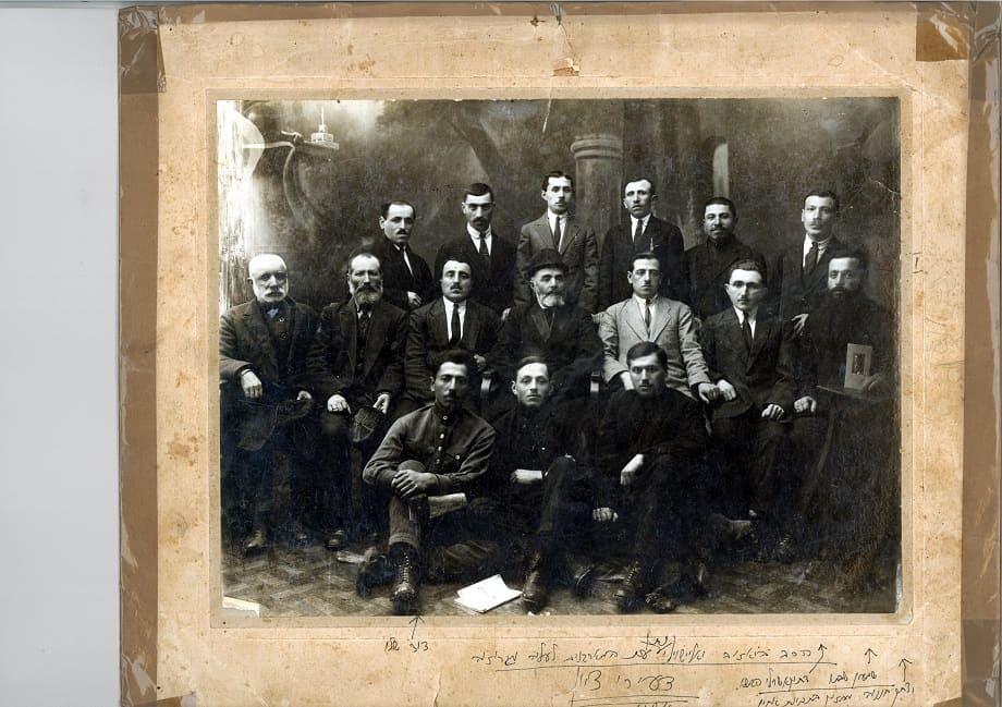 צעירי ציון בגרוזיה לפני העליה לארץ ישראל וההתיישבות בשכונת יעקב בבנימינה
