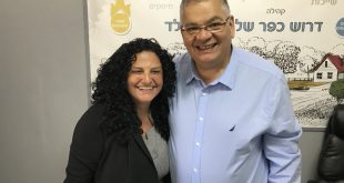 ראש העיר ברדה והמנהלת אלימלך (צילום יצחק סולומון)