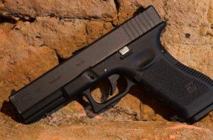 אקדח גלוק | צילום: pixabay