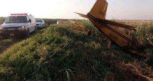 """מטוס הריסוס שהתרסק (צילום דוברות מד""""א)"""