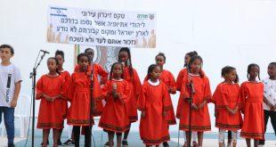 מקהלת שבא של הטכנודע שרה על העלייה לישראל