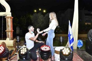 אסף בוסקילה מציע נישואים (צילום עצמי)