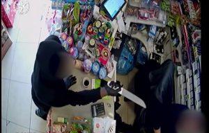 באיומי סכין | צילום: משטרת נתניה