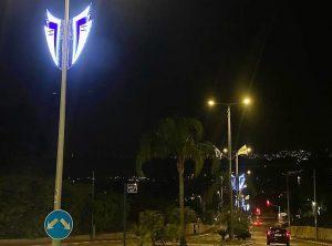 העיר עפולה מוארת (צילום דוברות העירייה)