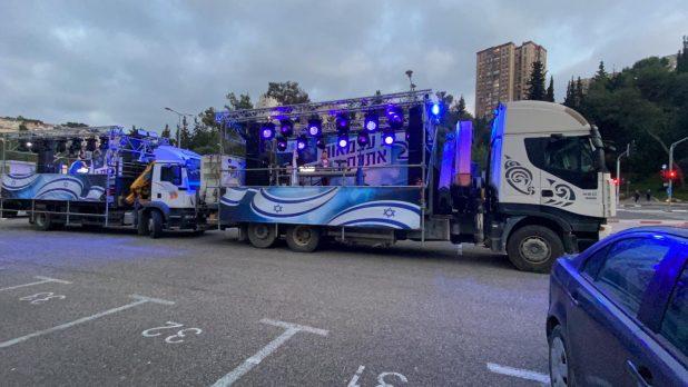 משאיות שמחה | צילום: ראובן כהן, עיריית חיפה