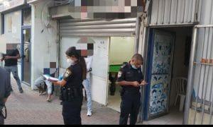 העסקים שנסגרו בחדרה | צילום דוברות המשטרה
