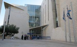 בית המשפט המחוזי בחיפה | צילום: אילוסטרציה