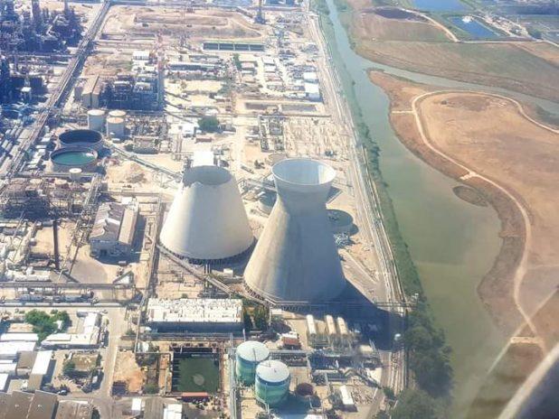 שיפור באיכות האוויר במפרץ חיפה | צילום: חדר מצב ארצי