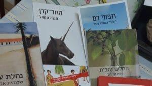 היום הכי ארוך בשנה וערימת הספרים שהגיעה אל ביתי | צילום: עלית קרפ