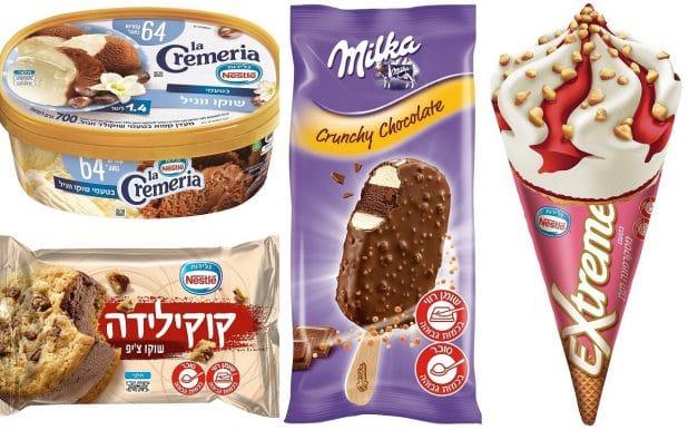 """גלידות נסטלה   צילום: יח""""צ"""