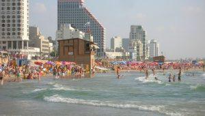 תל אביב | צילום: ויקישיתוף