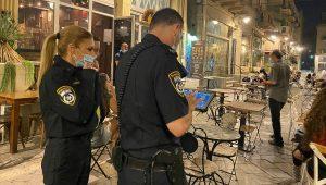 מבצע אכיפה למניעת התפשטות הקורונה | צילום: דוברות המשטרה