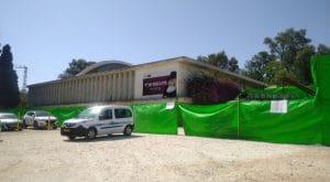 עבודות לפינוי אסבסט במדרשיית נועם בפרדס חנה | צילום: ג'וואד חוראני, המשרד להגנת הסביבה