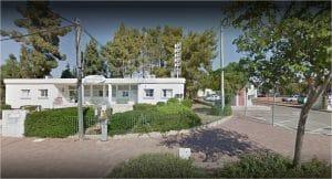 מרפאת הכללית בבית אליעזר   קורונה