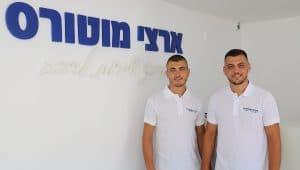 ארצי מוטורוס - מימין עמית ומשמאל אביאור אחיו | צילום: רועי אהרון