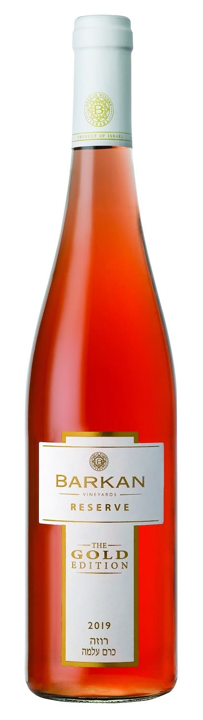 יין רוזה מכרם עלמה, בציר 2019 של יקב ברקן | צילום: יח