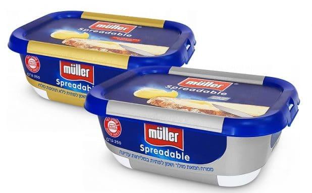 ממרחי החמאה החדשים של Muller | צילום: סטודיו 0304