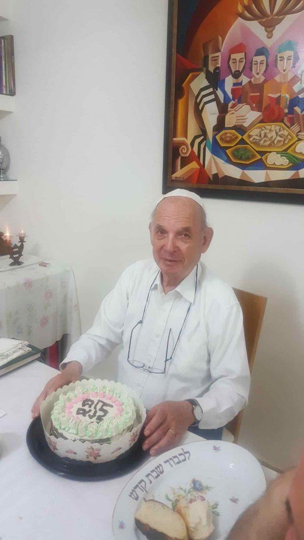 היום יום הולדת. שאול לביא (צילום עצמי)
