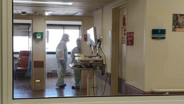 מחלקת הקורונה בבית חולים הילל יפה | צילום: דוברות בית החולים