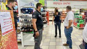 עיר אדומה. אכיפת תקנות הקורונה בחיפה   צילום: דוברות העירייה