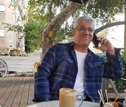 יגאל כהן, פלילים ופסיכותרפיה \ צילום: פרטי