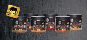 סדרת בוטיק התבלינים, התערובות והממרחים של תומר תומס לרשת החמניה