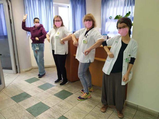מרכז בריאות האישה של כללית בבית שאן. צילום: דוברות