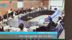 וועדת הכספים של הכנסת. צילום: ערוץ הכנסת