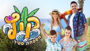 משפחת ספיר בשיר חדש   צילום: מיכאל ספיר
