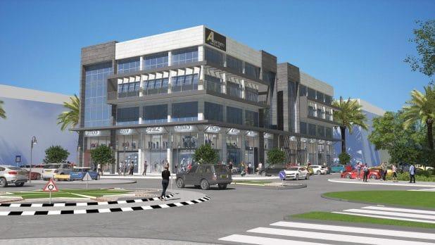המרכז המסחרי