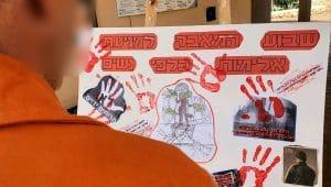 יום המאבק באלימות נגד נשים | קרדיט דוברות שב״ס