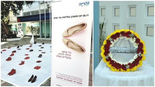 (מימין) יום המאבק נגד אלימות במרכז הרפואי, צילום: רוני אלברט | (משמאל) צילום: עיריית נהריה
