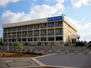 בית הספר לסיעוד בבית החולים הילל יפה \ צילום: דוברות בית החולים