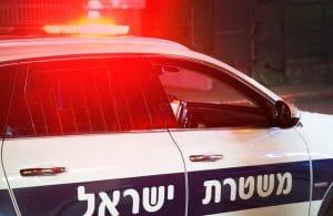 משטרת ישראל | צילום: דוברות המשטרה