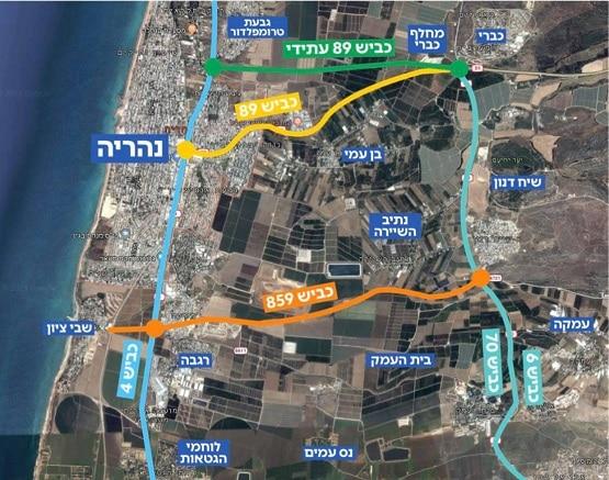 מסלול כביש 859 שיפתח בשנת 2021 | צילום: ארכיון, מתוך האתר של עיריית נהריה