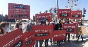 מפגינים בצומת ניצני עוז | צילום: באדיבות המועצה האזורית עמק חפר