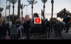 הפגנה בערערה | צילום: דוברות המשטרה