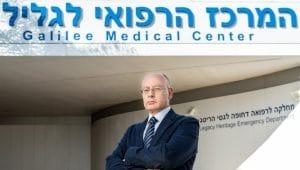 מנהל המרכז הרפואי לגליל, פרופ' מסעד ברהום | צילום: תומס סולינסקי