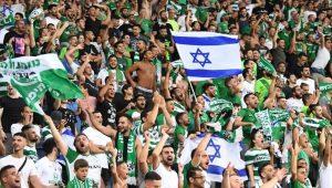 בשורה משמחת לקהל. צילום: מכבי חיפה רשמי