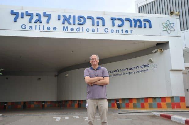 דובר המרכז הרפואי לגליל, גל זייד   צילום: רוני אלברט