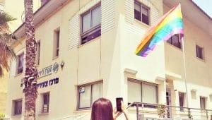 דגל הגאווה מתנוסס במרכז הצעירים | צילום: דוברות עיריית חדרה