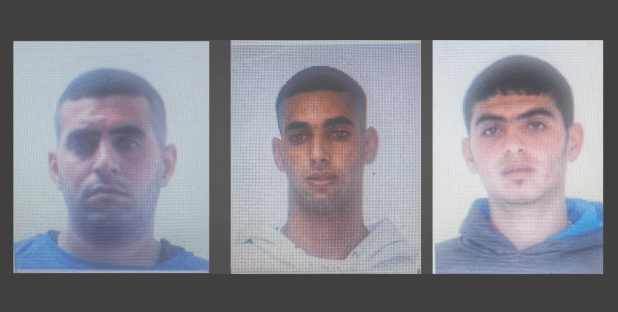 החשודים (צילום: דוברות המשטרה)