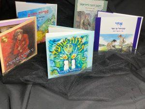 חמשת ספרי הילדים של המחנך והסופר עמנואל בן סבו , כחלק מסדרת ספרים מעצבי זהות (צילום: טליה בן סבו )