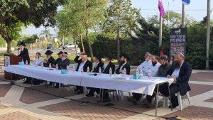 נוף הגליל בתפילה המונית לזכרם של 45 הנספים באסון מירון   צילום: דוברות העירייה