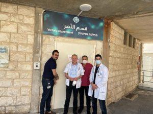 הצוות הרפואי בבית החולים האנגלי בנצרת   צילום: דוברות בית החולים