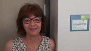 אריאלה דוייטש, סגנית מנהלת בית הספר להנדסאים   צילום: טליה בן סבו