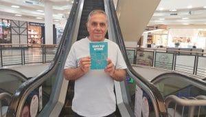 גואל בנו והספר החדש. הבטחה ספרותית | צילום: טליה בן סבו