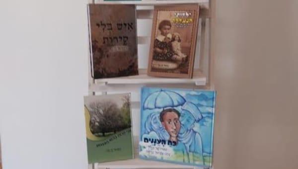 הספרים החדשים שיצאו בהוצאת ספרי האיכות: